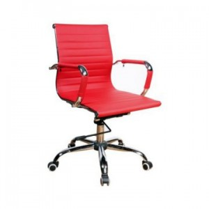 Upholstered Back Adjustable Office Chair